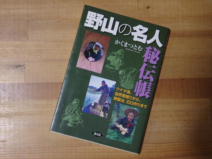 editor_052.jpg